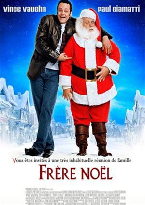 北极的圣诞老人兄弟 /></a> <h5><a href=