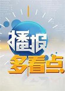 http://3img.hitv.com/preview/internettv/sp_images/ott/2016/xinwen/298849/20160831115633321-new.jpg_220x308.jpg