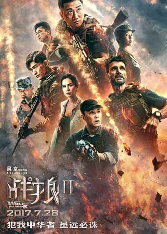 《战狼2》片段:吴京孤身入沦陷战区撤离华侨与难民