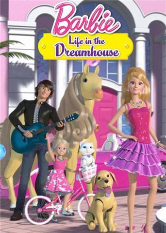 芭比之梦想豪宅 第七季