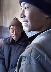 http://3img.hitv.com/preview/internettv/sp_images/ott/2017/zongyi/293625/20170614161834266-new.jpg_220x308.jpg