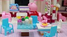 【<B>小猪</B><B>佩奇</B>玩具故事】百变药水