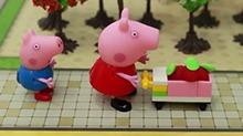 【<B>小猪</B><B>佩奇</B>玩具故事】贪吃的乔治装生病