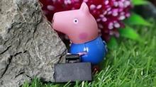 【<B>小猪</B><B>佩奇</B>玩具故事】乔治的寻梦之旅
