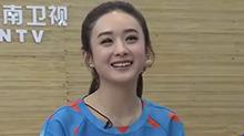 【全民纪录】笑懵!<B>赵丽颖</B>刘恺威《妻子的秘密》