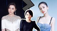 【一周颜值红黑榜】46岁成合影杀手 范冰冰、<B>倪妮</B>、郑爽都服她!