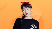 【美丽实验室】<B>吴昕</B>化妆包大揭秘 竟然跟普通人一样用平价单品?