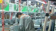 湖南省认定232家小巨人企业