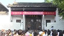 《锦绣潇湘·南岳衡山七十二峰图》创作工程启动