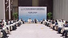 <B>湖南新闻</B><B>联播</B>20170925期