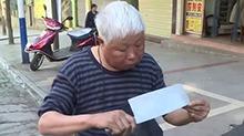 """怀化洪江区:""""磨剪子 戗菜刀""""高亢悠长"""