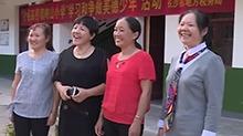 长沙:乡村教师29年坚守 全校仅有23名学生