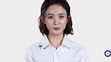 2017全国科普日宣传片 李易峰赵丽颖全明星助力
