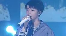 【星闻揭秘】<B>王俊凯</B>十八岁成人礼生日会:《海阔天空》经典老歌串烧