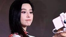 范冰冰蝉联福布斯2017中国名人榜首 鹿晗<B>杨幂</B>赵丽颖紧随其后
