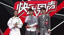 赵英博成最高冷主持人 焦迈奇尴尬救场不小心笑出声