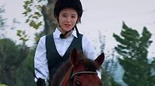 《我们<B>来了</B>2》9月29日看点:坠马?女神团骑马惊险不断
