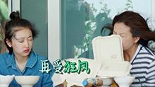 《<B>中餐厅</B>》9月23日看点:想哭!<B>中餐厅</B>遭遇倒霉休假日