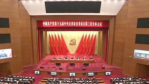 习近平在十九届中央纪委三次全上发表重要讲视频老鼠v视频图片