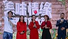 天天向上20190526期:李凯馨约会钢铁直男王一博