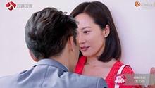 《爱之初》第10集预告