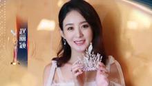 歷屆金鷹女神采訪 趙麗穎超美!