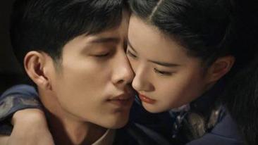 <南烟斋>片花 刘亦菲井宝热吻