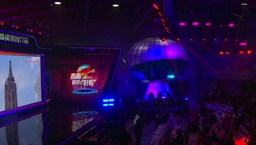 芒果TV2019年度招商发布会