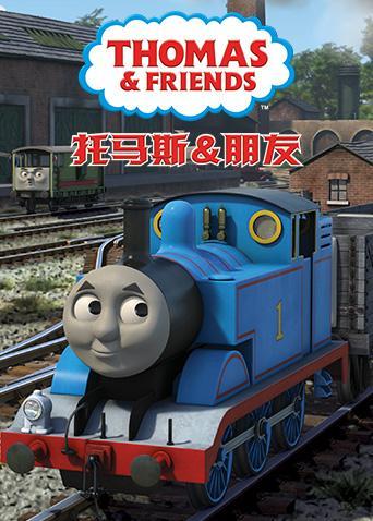 托马斯和他的朋友们 第二十一季