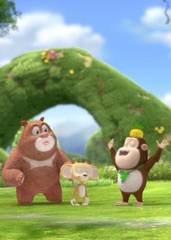熊熊樂園 全集
