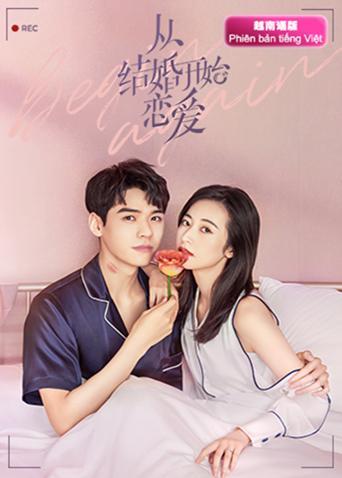 从结婚开始恋爱 越南语版