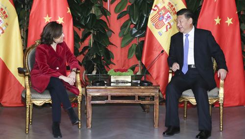 习近平会见西班牙副首相