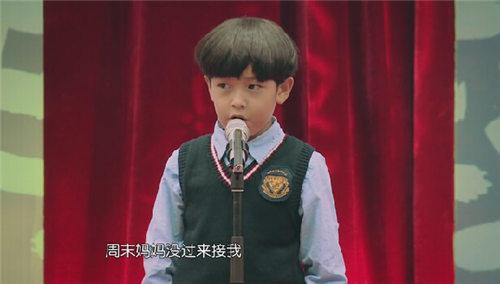 华晨宇郭敬明重读一年级