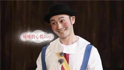 心机boy黄晓明整懵导演组