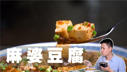麻婆豆腐一定要这味调料才好吃