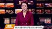 湖南2名省管领导干部严重违纪违法被开除党籍