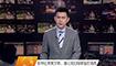新华社发表文章:请让我们继续留在湘西